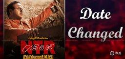 ntr-mahanayakudu-may-release-in-february-end