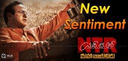 new-sentiment-for-nandamuri-balakrishna