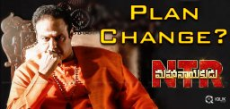 ntr-biopic-was-planned-in-three-parts-initially