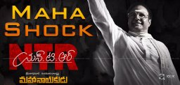 huge-shock-for-ntr-mahanayakudu-s-team