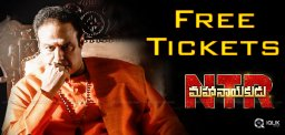 free-tickets-offer-for-mahanyakaudu-movie