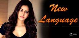 nabha-natesh-to-learn-dakhani-language