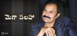 naga-babu-advice-for-mega-fans