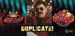 Adirindi-like-Duplicate-To-Jabardasth