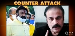 Naga Babu VS Balakrishna Over Film Industry Meetings