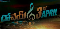 naga-chaitanya-dohchay-audio-release-date-details