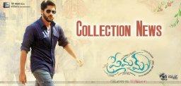 naga-chaitanya-premam-movie-collection-update