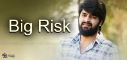 nagashaurya-narthanasala-movie-details