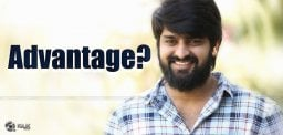 naga-shaurya-nartanasala-movie-details
