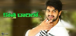 nagashourya-steps-into-film-production