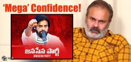 nagababu-confident-about-next-elections