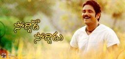 nagarjuna-next-film-titled-soggade-soggadu