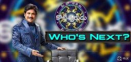 nagarjuna-may-quit-as-host-for-maatv