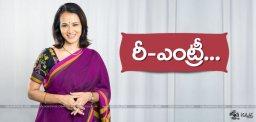 amalaakkineni-malayalam-film-details