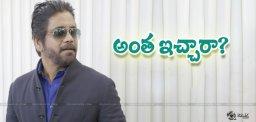 nagarjuna-remuneration-for-rajugarigadhi2
