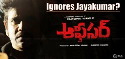 Why-Nagarjuna-Ignores-Jayakumar