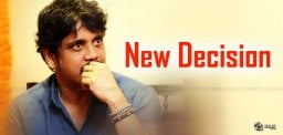 nagarjuna-learnt-lesson-from-officer-movie