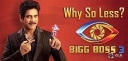nagarjuna-remuneration-episode-bigg-boss3