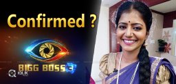 Bigg Boss Contestant Reveals It, But!