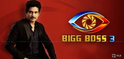 King Nag's Exit From Bigg Boss?