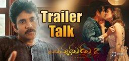 madmadhudu2-movie-trailer-talk