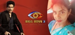 Bigg Boss Vaddu 'Babay' Manki: Sri Reddy