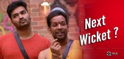 next-bigg-wicket-bhaskar-ravi-krishna