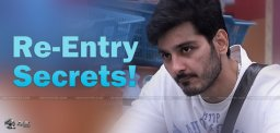 ali-reza-re-entry-secrets