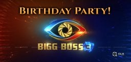 bigg-boss-celebrates-birthday-party