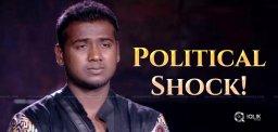rahul-sipligunj-got-ysrcp-support