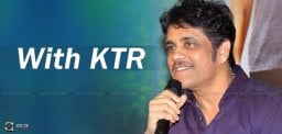 Nagarjuna With KTR In PTM Event