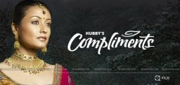 mahesh-compliment-to-namrata
