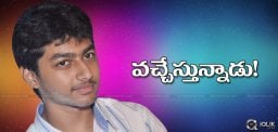 nandamuri-mokshagna-first-film-to-start-next-year
