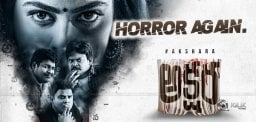 One More 'Horror' On The Way