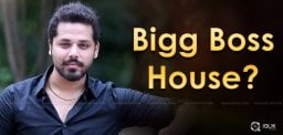geetha-madhuri-husband-nandu-in-bigg-boss-2