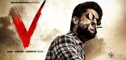 nani-V-release-date-postponed
