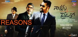 reason-behind-nannaku-prematho-censor-report