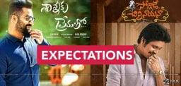 expectations-on-ntr-nagarjuna-upcoming-movies