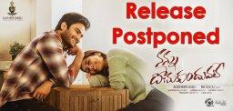 nannu-dochukunduvate-release-postponed