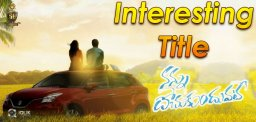 sudheer-babu-nannu-dochukunduvate-movie
