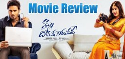 nannu-dochukunduvate-review-rating-details