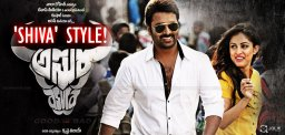 nara-rohit-followed-shiva-style-in-asura-movie