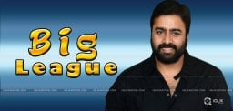 nara-rohit-enters-into-big-league-stars-details