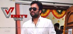 nara-rohit-new-movie-savitri-exclusive-details