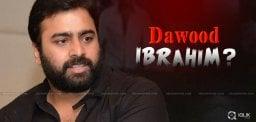 dawood-ibrahim-role-in-appatlo-okadundevaadu