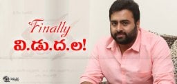 nara-rohit-shankara-movie-releasing-after-2years