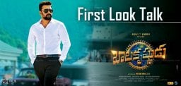 'Balakrishnudu' First Look Talk