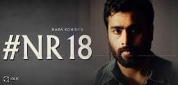nara-rohit-next-movie-dumb-person-details-
