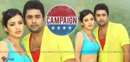 nara-rohith-upcoming-movie-tuntari-movie