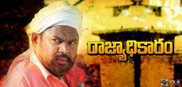 rajyadhikaram-is-r-narayana-murthy-next-movie